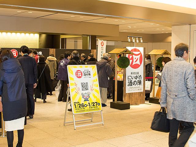 注目度抜群の東京駅構内にあるエントランス特設会場