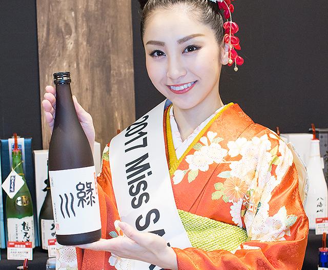 アンバサダーの田中さんは日本酒利酒師の資格も持っています