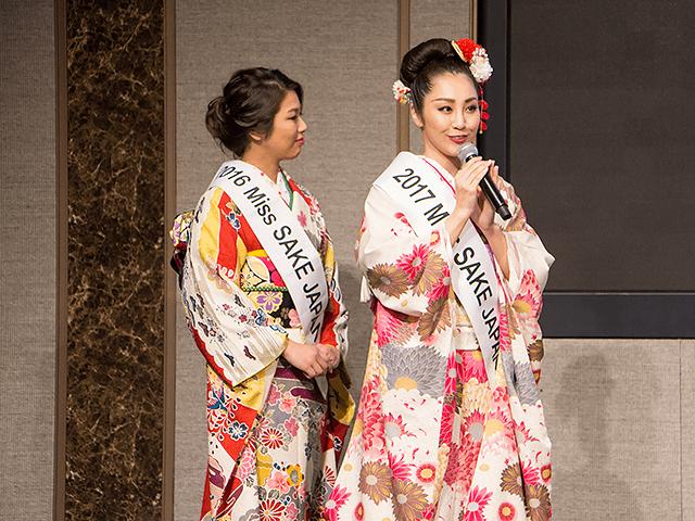 ファイナリスト発表前には【2016 ミス日本酒 田中沙百合】さんと【2017 ミス日本酒 田中梨乃】さんが、これまでの「ミス日本酒」の活動を報告しました