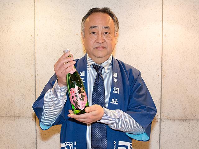社長の竹村昭彦さんと「司牡丹 船中八策 しぼりたて生原酒」