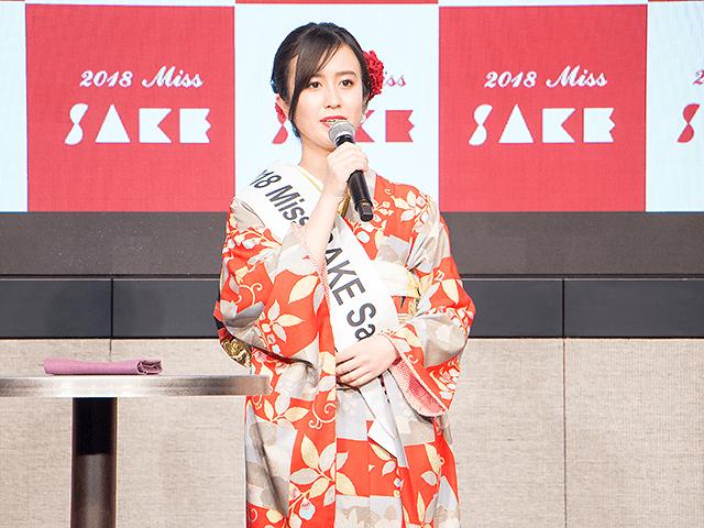 2018 ミス日本酒 埼玉代表 武田紗和子