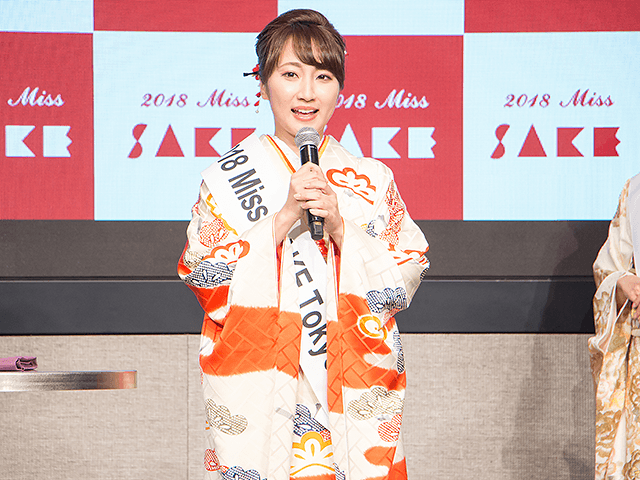 2018 ミス日本酒 東京代表 笹木香利