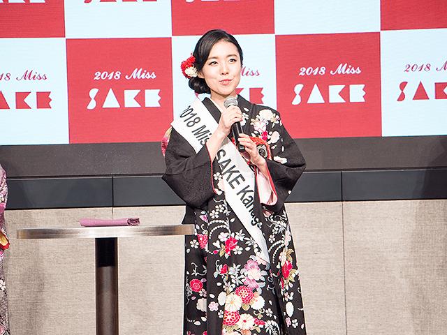 2018 ミス日本酒 神奈川代表 須藤亜紗実
