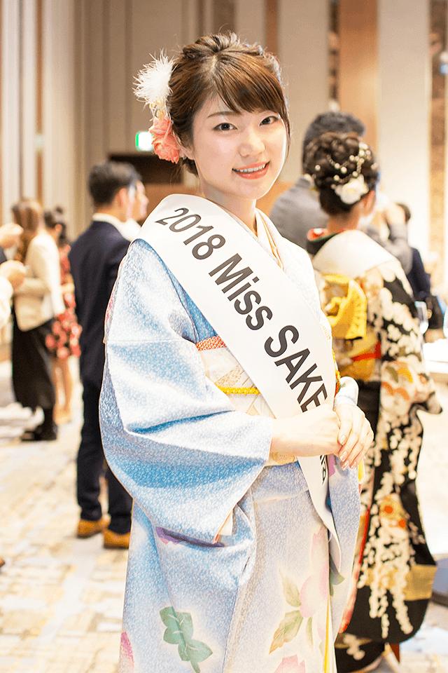 2018 ミス日本酒 秋田代表 松田きよら