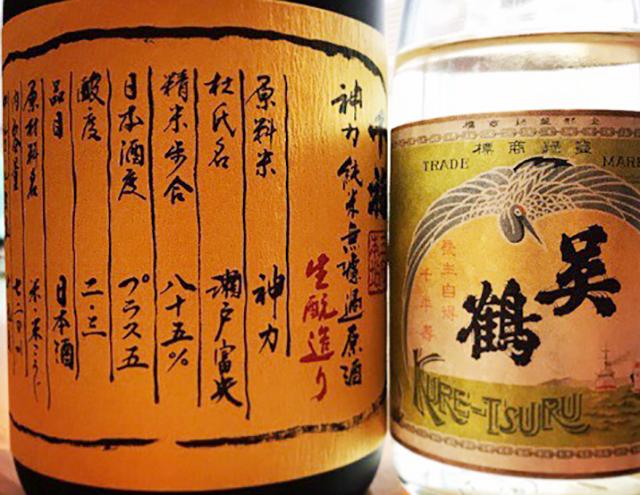 ほぼお米を磨かずに造るお酒の魅力とは