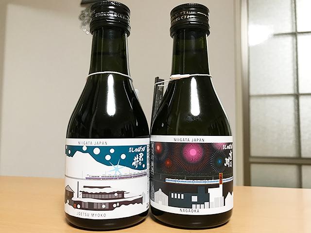 発売2年目の新潟しゅぽっぽ!同じ名前のお酒を4つの蔵が醸す!