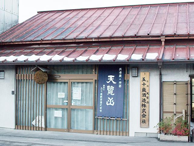 2月4日早朝に酒屋が酒蔵に集合 立春の日に日本一売れる日本酒「立春朝搾り」出荷作業体験レポート