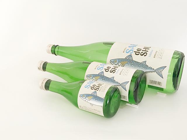 サバ専用日本酒「サバデシュ」がサバの日に発売 社長「開発の苦労はサバの食べすぎ、試飲のしすぎに尽きます