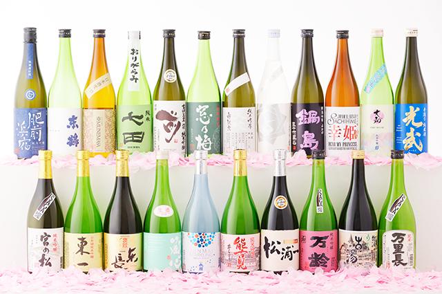 桜舞い散る中で佐賀の日本酒が飲めるバー 「SAKURA CHILL BAR by 佐賀ん酒」が3月に表参道で期間限定オープン