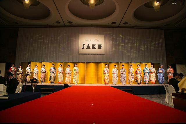 「2017 ミス日本酒」最終選考会の様子 画像提供:一般社団法人ミス日本酒