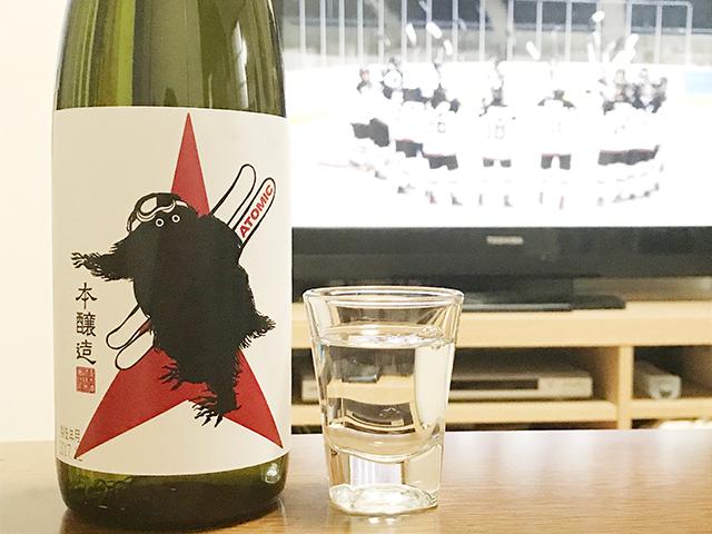 冬季オリンピックも日本酒と共に!青木酒造「雪男」はアジアの代表!