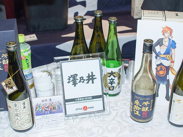 「神酒ノ尊-ミキノミコト-」澤乃井のイラストを展示していました