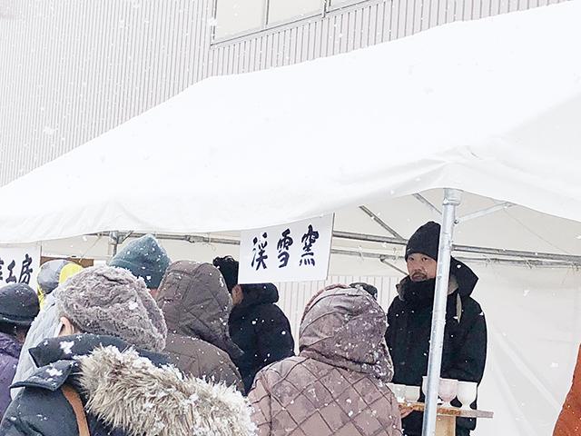 旭川「男山」酒蔵開放2018レポート 後編