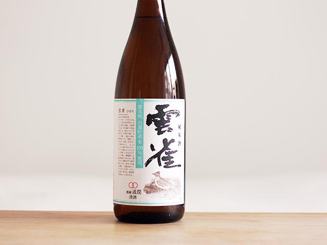 日本酒が飲みたくなる、粋なおつまみレシピ18 芽キャベツのグリル ツナとくるみ和え