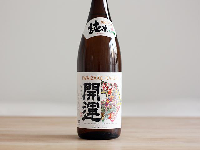 日本酒が飲みたくなる、粋なおつまみレシピ17 ぎんなんとれんこんの素揚げ