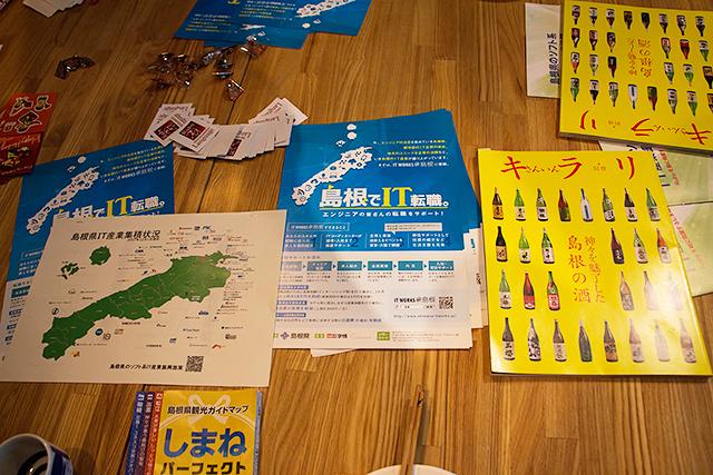 日本酒発祥の地と言われる島根県に見る日本酒×ITの可能性
