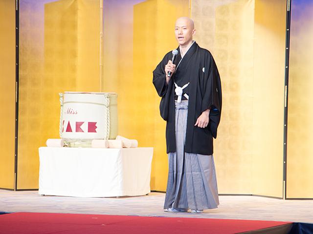 一般社団法人ミス日本酒 代表理事の愛葉宣明さんが開会のあいさつ