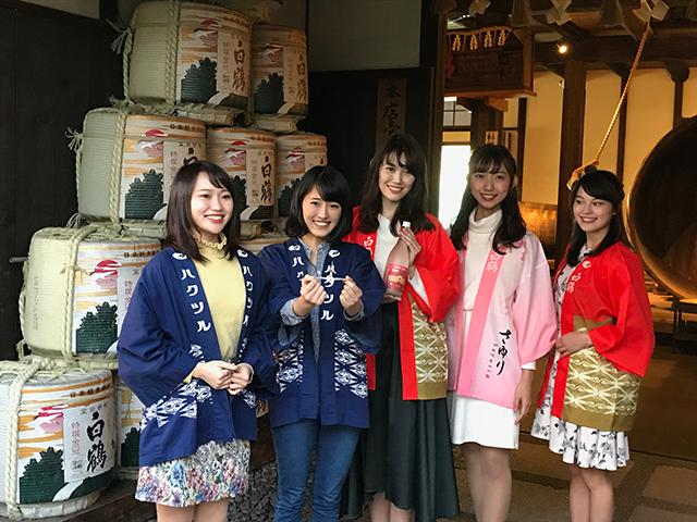 ミス神戸大学も見学に 画像提供:神戸大学附属食資源教育研究センター