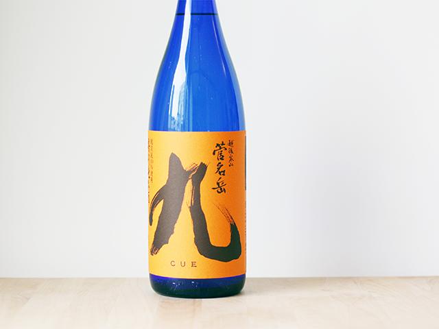 日本酒が飲みたくなる、粋なおつまみレシピ20 あさつきと絹さやのしょっつる和え