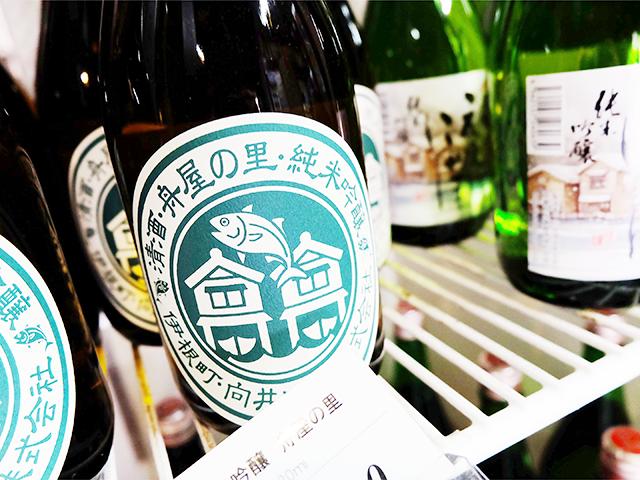 京都・伊根町でこだわりの地酒に出合える「向井酒造」