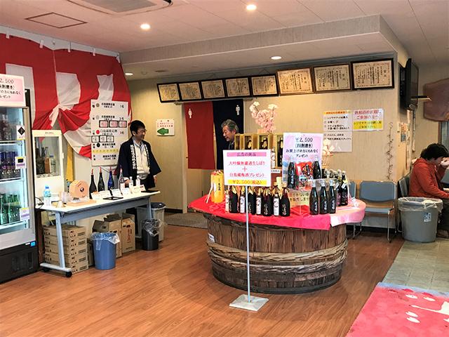 越後桜酒造蔵開きに行ってきた!蔵限定販売の日本酒や甘酒を買おう!
