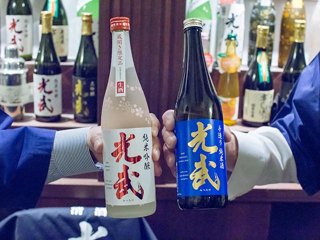 一押しの「純米吟醸 光武」と「手造り純米酒 光武」
