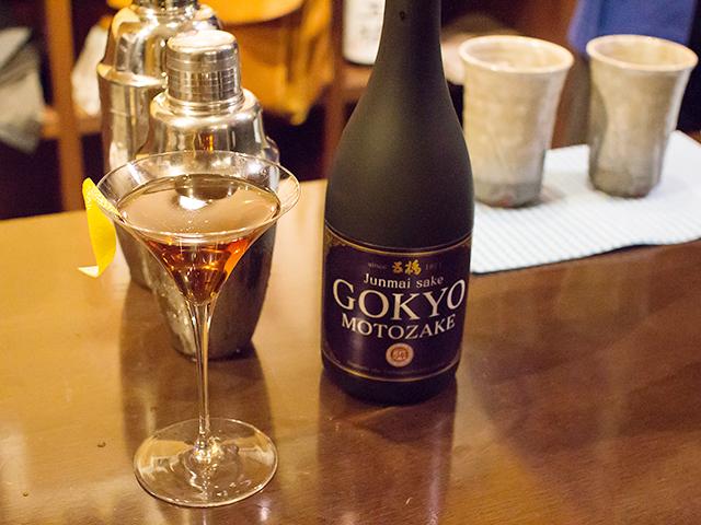 五橋の基酒とオリジナル日本酒カクテル(オノチャを合わせています)
