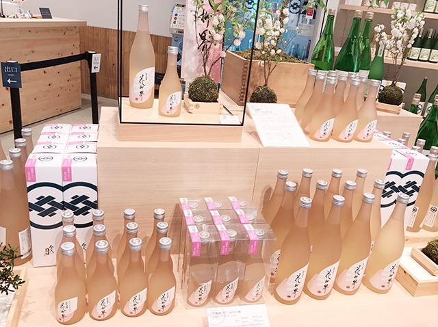 新潟市人気観光スポット今代司酒造が直売店をリニューアル!