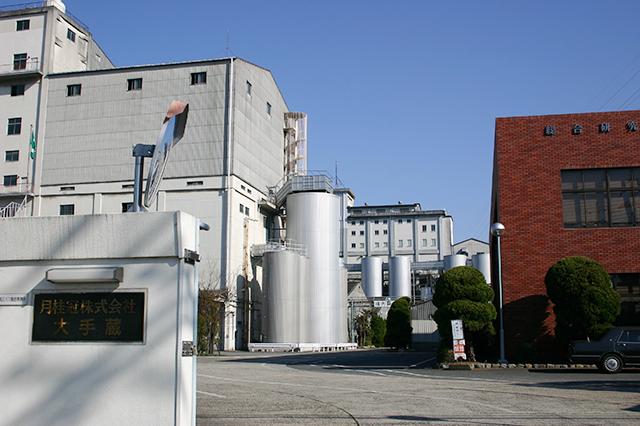日本初の四季醸造蔵である大手蔵(画像提供:月桂冠)