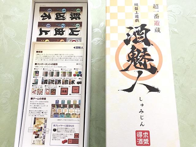 発売開始30分で売り切れ! 大人気日本酒ボードゲーム「酒魅人」制作者に聞いた開発の経緯
