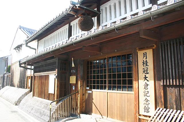 京都・伏見の酒文化を伝える酒造用具類などを展示している月桂冠大倉記念館(画像提供:月桂冠)