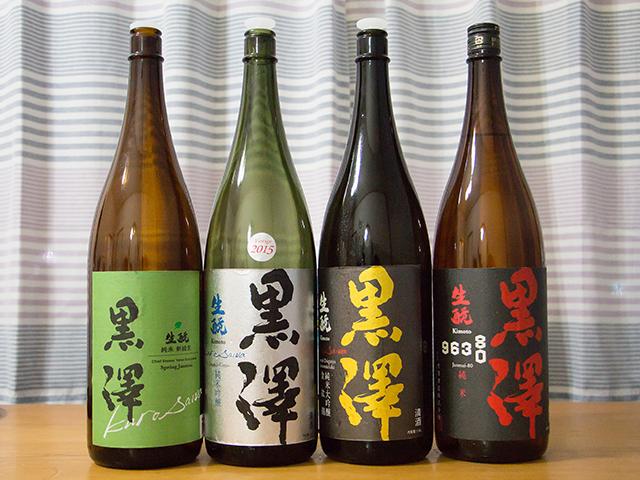 黒澤酒造の生酛の日本酒紹介