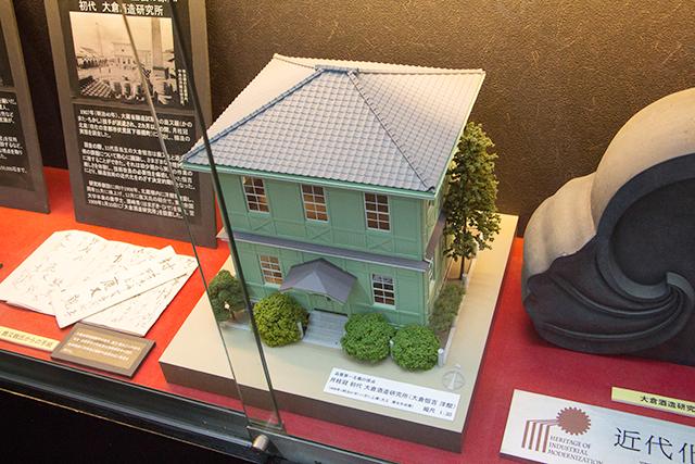 月桂冠大倉記念館展示の11代目が建てた当時の研究所の模型