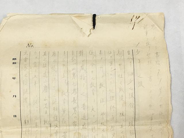 便箋に鉛筆でしたためられた「大倉恒吉手記」(画像提供:月桂冠)