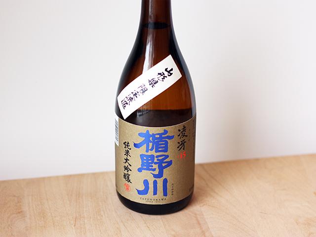 日本酒が飲みたくなる、粋なおつまみレシピ23 ホタルイカとうるいのマリネ