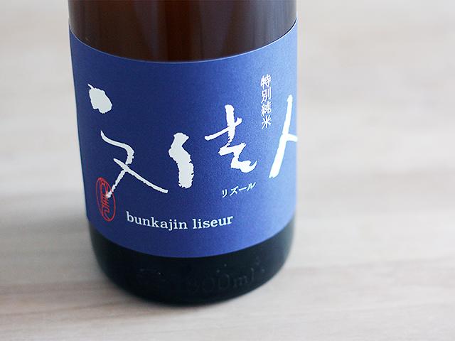 日本酒が飲みたくなる、粋なおつまみレシピ24 新じゃがの和風ポタージュ