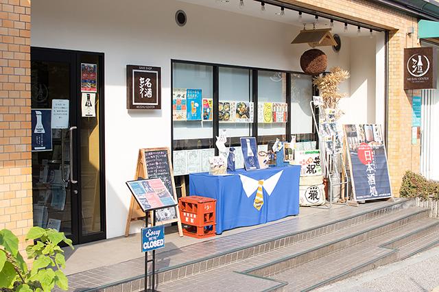 蔵元も参加!100種類以上飲み放題の「名酒センター御茶ノ水店1周年感謝祭」が7月8日に開催!