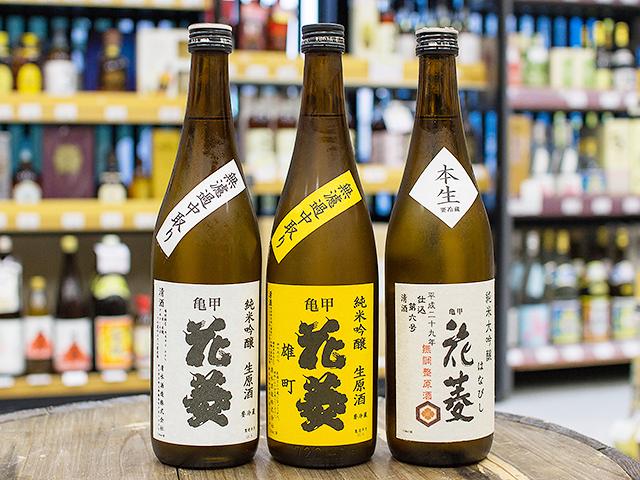 少ない量で醸す利点を活かした上品で飲み飽きしない日本酒「亀甲花菱」清水酒造
