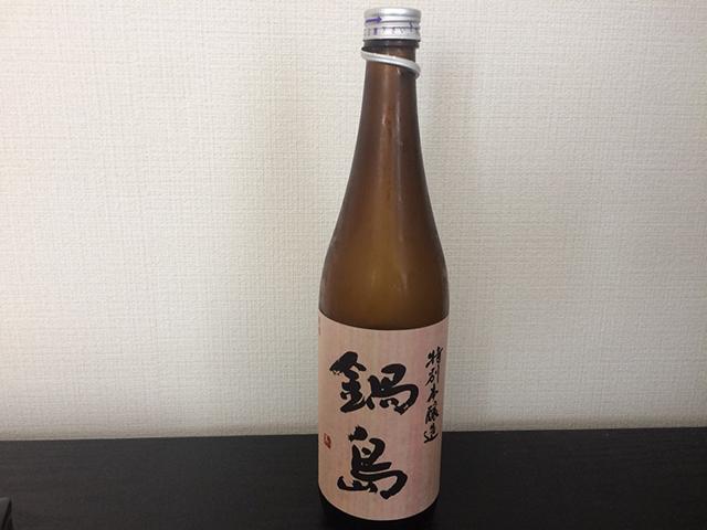 カクテルのような甘いお酒を好む方におすすめ!「鍋島 特別本醸造」