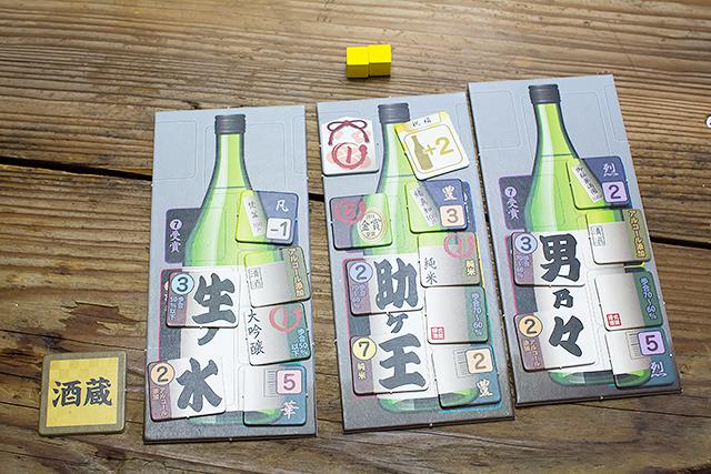同ゲーム内で出来上がった自分だけの日本酒銘柄をSNSで公開する人も多くいます