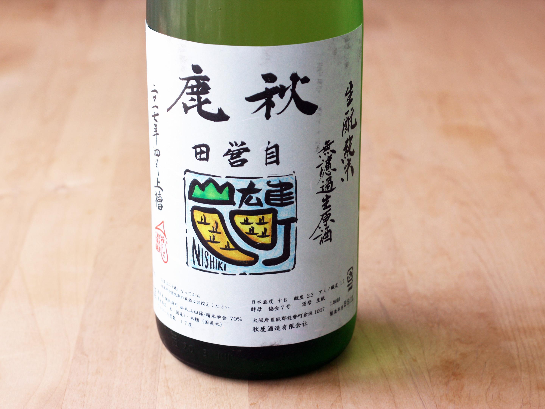 日本酒が飲みたくなる、粋なおつまみレシピ26 ゴーヤとあさりのごまみそ炒め
