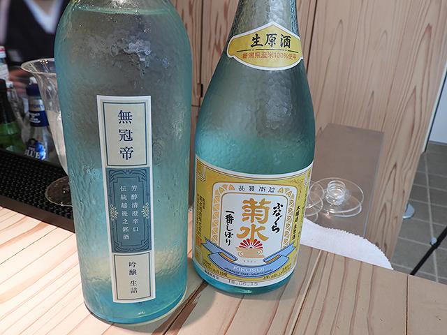 ドリンクは菊水酒造の日本酒を使った当日限定のオリジナルカクテル!