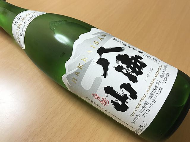 『夏におすすめの新潟地酒!伝統菓子で見た目も涼しくアレンジしちゃおう♪』