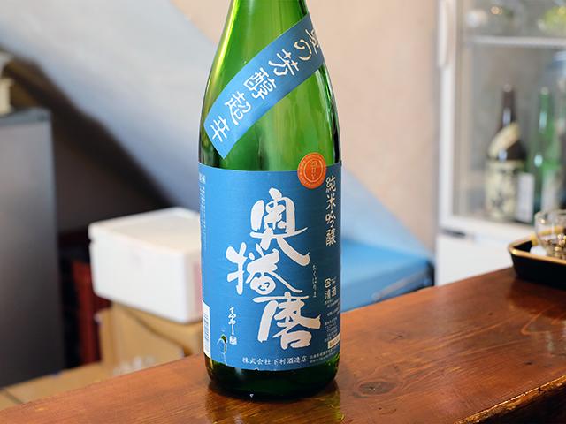 大阪の地酒専門店「山中酒の店」でスペシャルな有料試飲を体験!