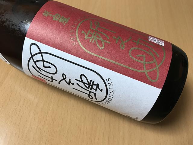 越乃白雁 純米吟醸 新之助/中川酒造㈱