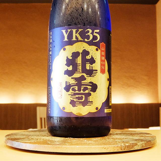 北雪酒造様と楽しむ、やすだの旬の味覚2品付き(前菜・刺身)