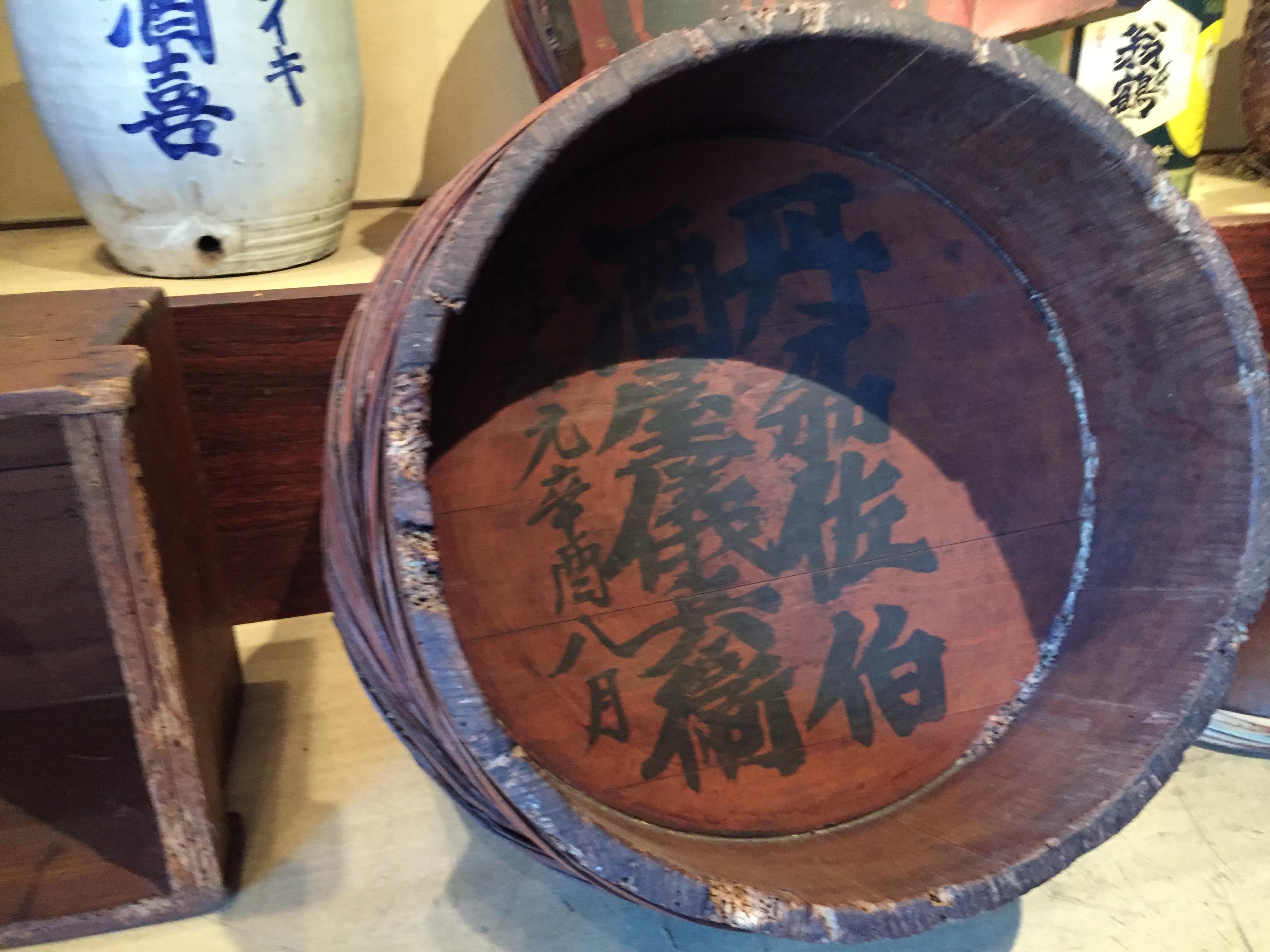 酒蔵見学のあとは利き酒できゅっと一杯!大石酒造丹波路酒の館に行ってきました!