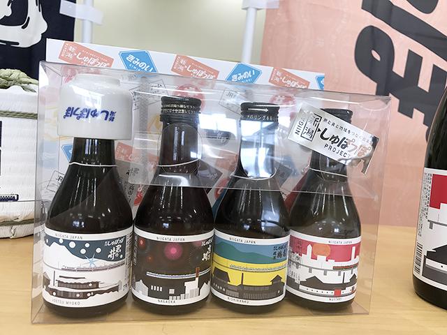 """日本酒「新潟しゅぽっぽ」の原料米!JR新潟ファームの""""五百万石""""収穫体験レポ"""