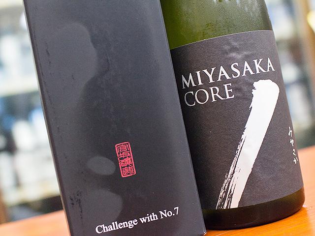 7号酵母の可能性を追求したい!「MIYASAKA」宮坂醸造をプロデュースした宮坂勝彦が語るリブランドの経緯