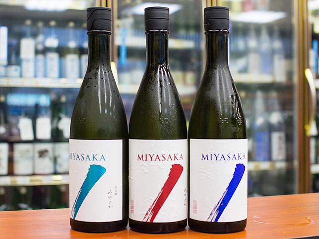 「MIYASAKA」誕生